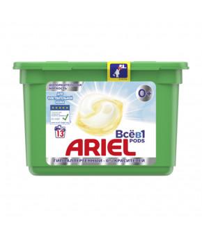 Био-капсулы Ariel автомат 13х24г Для чувствительной кожи