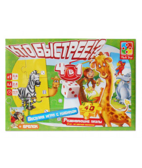 Настольная игра Кто быстрее Жираф 4 в 1