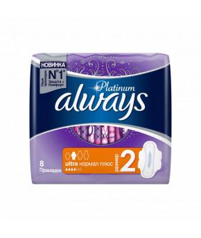 Прокладки женские Always Ultra Platinum Normal плюс ультратонкие, 8шт