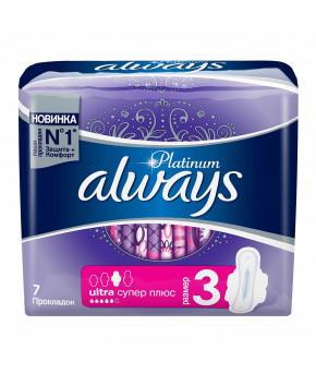 Прокладки женские Always Ultra Platinum Супер плюс ультратонкие, 7шт
