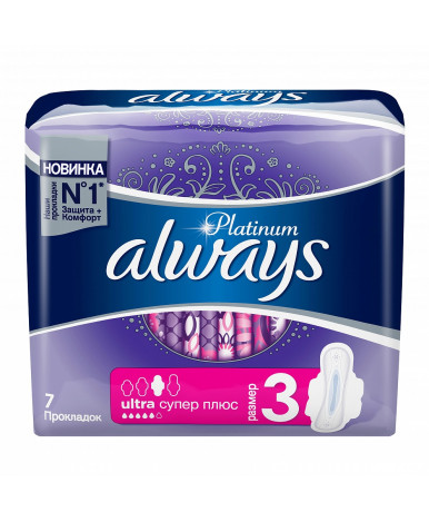 Прокладки женские Always Ultra Platinum Супер плюс ультратонкие 7шт