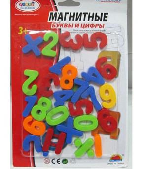 Развивающий набор First classroom магнитных цифр и знаков 26 шт