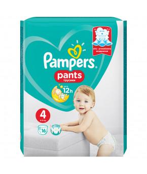 Подгузники-трусики Pampers Pants 4 (9-15 кг) 16шт