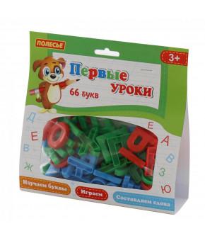 Развивающий набор Полесье Первые уроки буквы 66шт 67623
