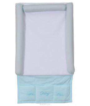 Доска для пеленания Fairy Сладкий Сон мягкая с карманом