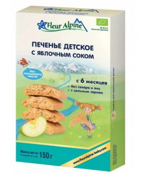 Печенье Fleur Alpine растворимое Первое с яблочным соком ORGANIC для детей 150г