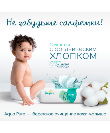Подгузники Pampers Premium Care 3 (6-10 кг) 74шт