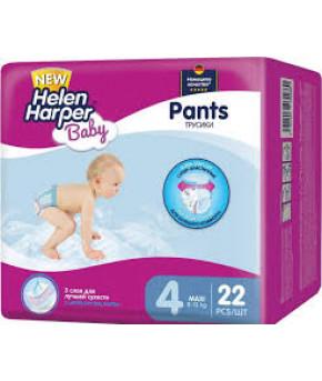 """Подгузники-трусики """"Helen Harper"""" Baby 4 (8-13 кг) 22шт"""