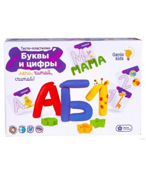 Набор для лепки Genio Kids Буквы и цифры