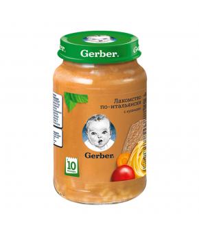 Пюре Gerber лакомство по-итальянски 190г