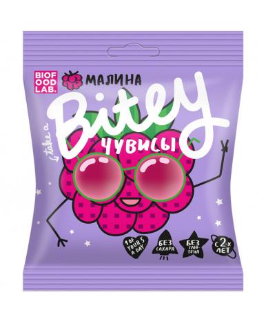 Чувисы Bitey фруктово-ягодный Малина 20г