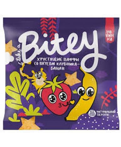 Паффы мультизлаковые Bitey Клубника-Банан 20г