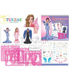 Альбом для рисования Tukzar ПРИНЦЕССА с наклейками и трафаретами