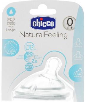 """Соска ''Chicco"""" Natural Feeling силиконовая нормальный поток, 0+"""