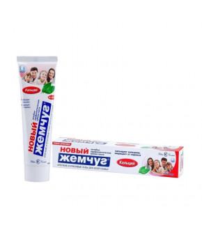 Зубная паста Жемчуг Новый 50мл