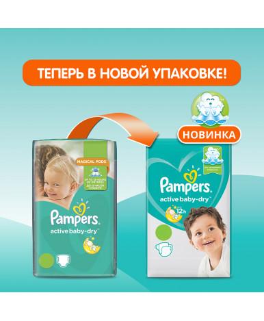 Подгузники Pampers Active Baby 6 (13-18кг) 52шт