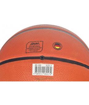 Мяч баскетбольный №3, 3#
