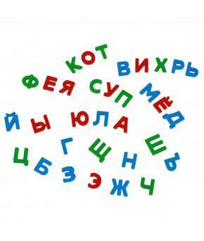 Развивающий набор Полесье Первые уроки буквы 33шт 63236