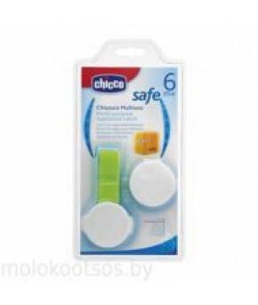 Защита Chicco Safe для дверей на шкаф холодильник унитаз с липкой лентой 1шт