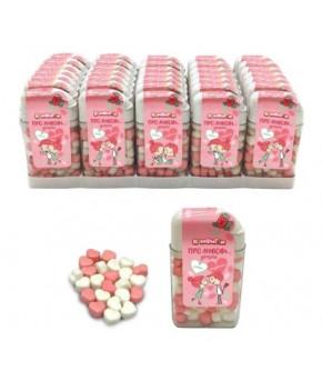 Драже сахарное со вкусом клубники и мяты т.м. Конфитой  (8г*30*20) (КНР)