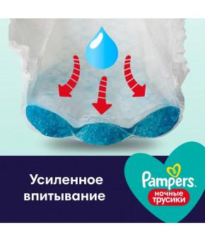 Подгузники-трусики Pampers Pants Hочные 4 (9-15 кг) 22шт