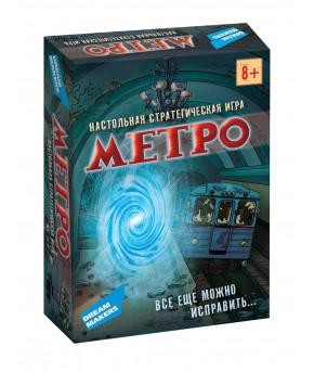 Настольная игра Метро. New