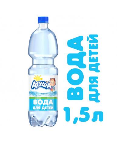 """Вода """"Агуша"""" питьевая, 1,5л"""