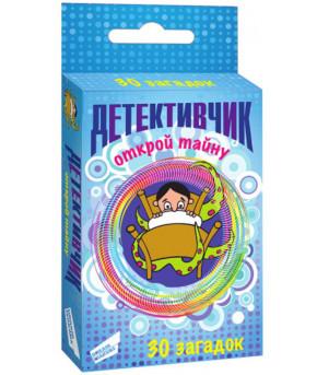 Игра детская настольная Dream Makers Детективчик 1. Cards