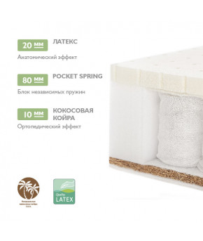 Матрас Plitex Bamboo Sleep, 119х60х12см