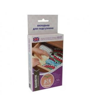 Вкладыш для подгузника Бамбуковое углеволокно на кнопках 2-6кг