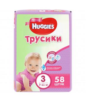 """Подгузники-трусики """"Huggies"""" для девочек 3 (7-11кг) 58шт"""