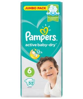 Подгузники Pampers Active Baby 3 (6-10 кг) 208шт (4 части цена за 52 шт)