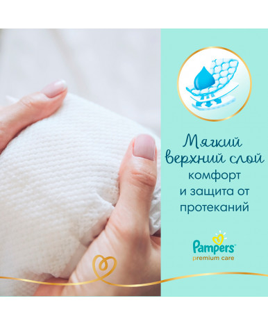Подгузники Pampers Premium Care 2 (4-8кг) 66шт