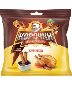 Сухарики 3 корочки  ржаные со вкусом курицы и соусом Терияки 60г, соус 25мл