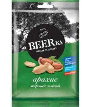 Арахис Beerka жаренный соленый 30г