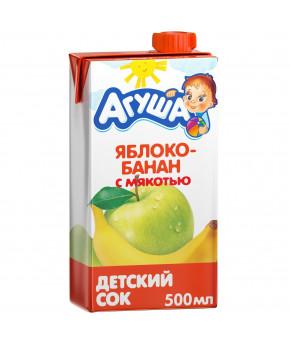 Сок Агуша яблоко и банан с мякотью 500 мл