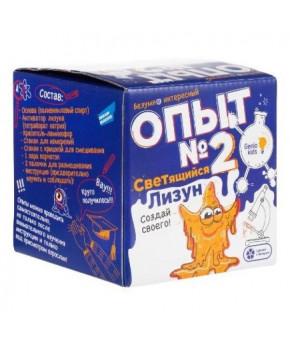 Набор для творчества Genio Kids Создай светящегося лизуна Опыт №2