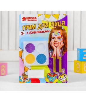 Грим для лица и тела 4 цвета с блестками + 2 цветных карандаша