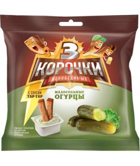 Сухарики 3 корочки ржаные со вкусом малосольных огурцов и соусом Тар-тар 60г