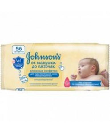 """Салфетки влажные """"Johnson`s Baby"""" от макушки до пяточек без отдушки 56 шт (промо)"""