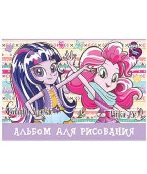 """Альбом д/рис. 20л. клей А4 """"Equestria Girls"""" твин УФ"""