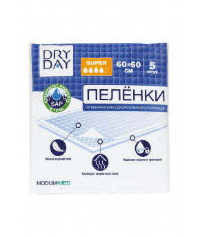 """Пеленка """"DryDay"""" гигиенические одноразовые 60х60см, 5шт"""
