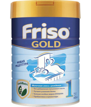Смесь Friso Gold 1 LockNutri молочная, 800г