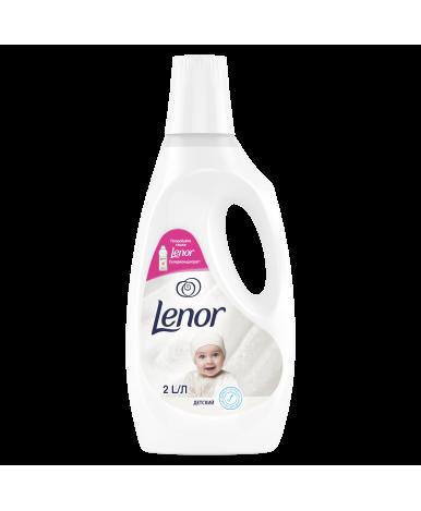 Кондиционер Lenor для белья неконцентрат гипоалергенный, 2л