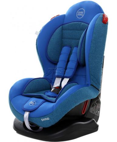 Автокресло Coto baby Swing синий (9-25кг)