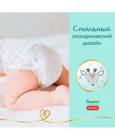 Подгузники-трусики Pampers Premium Care 3 (6-11 кг) 48шт