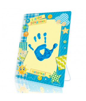 Фоторамка Отпечаток детский с Днем рождения папочка краска подставка скотч 6мл