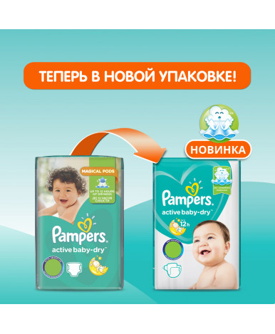 Подгузники Pampers Active Baby 4+ (10-15кг) 70шт