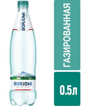 Вода Borjomi минеральная 0,5л