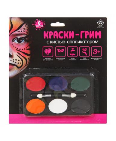 Грим-краски для лица и тела с кистью-аппликатором 6 цветов